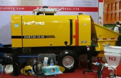 The technology characteristic of stationary concrete pump