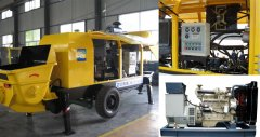 The hydraulic system of trailer concrete pump