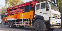 How to rent a concrete pump truck